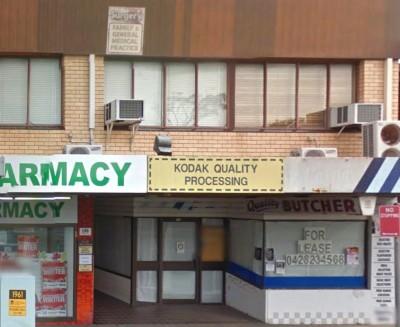 Killarney Vale Medical Centre